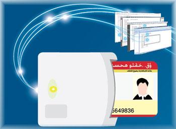cpr smart card reader software download